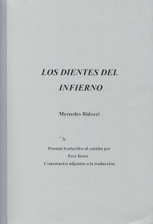 """SELECCIÓN DE POEMAS """"LOS DIENTES DEL INFIERNO"""""""