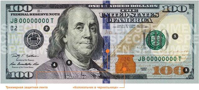 фото Защита от подделки новой купюры $100