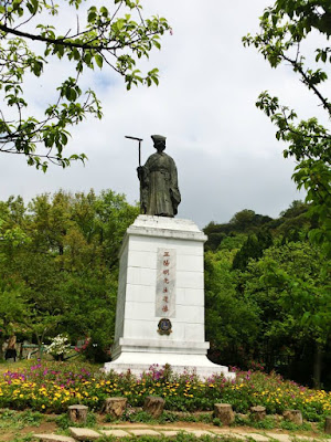 Statue of Wang Yang Ming in Yangming Park Taiwan