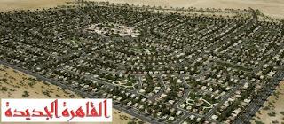 ارض للبيع بالتجمع الخامس 818 م بيت الوطن القاهرة الجديدة