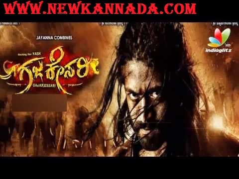Gajakesari Kannada Movie Working Stills Video