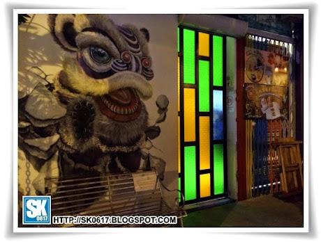 Art Street @ Armenian Street, Penang