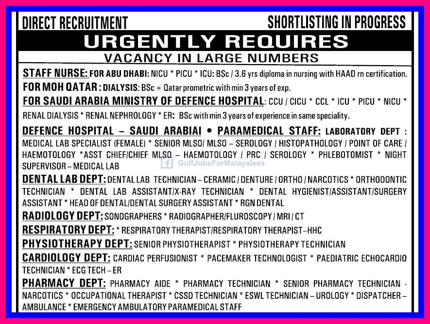Direct Recruitment For Ministry Of Health Qatar Defence Hospital KSA Abudhabi