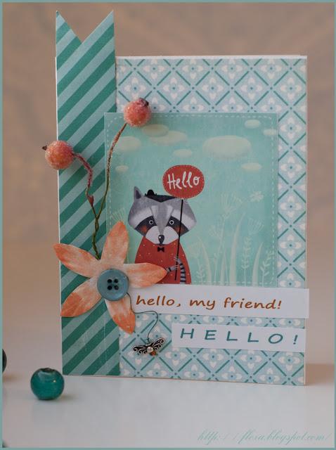 иллюстрация Sasha Kru, открытка бирюзовая, открытка другу, скрап открытка, Hello my friend, привет мой друг открытка, крутая скрап открытка