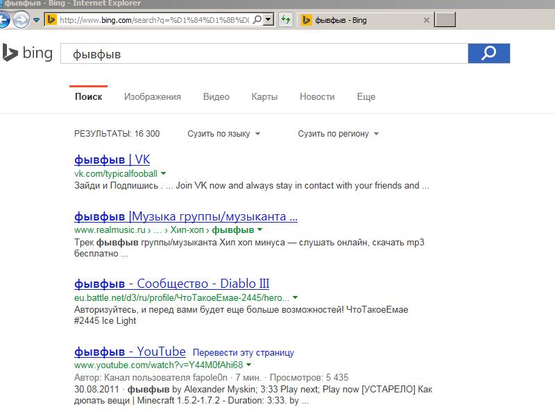 Окно Internet Explorer
