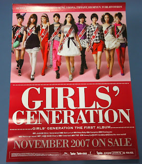Girls Generation (SNSD) - The First Album OFFICIAL POSTER HARD TUBE CASE