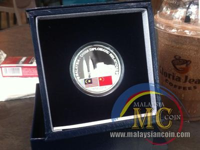Malaysia China coin