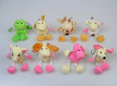 Grossiste jouets pas cher lot de 48 peluches friends - Bebe 9 vendenheim ...