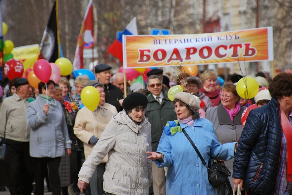 Первомай, Лысьва, 2014 год
