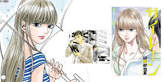 TV-Drama-SIREN-Diadopsi-Dari-Sebuah-Mystery-Manga