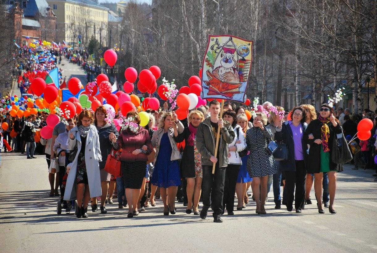 Демонстрация в Лысьве - школа 2
