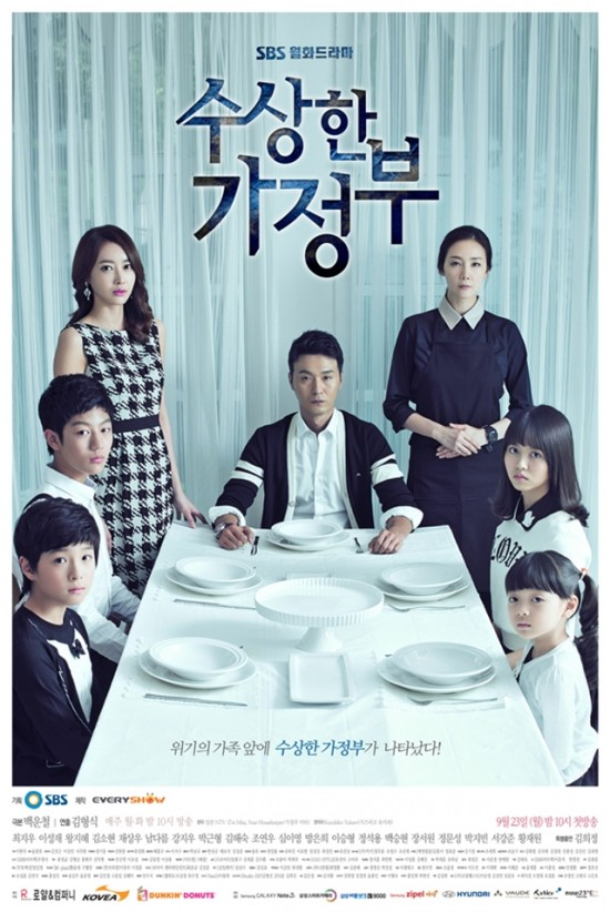 Quản Gia Bí Ẩn - The Mysterious Housekeeper (2013)