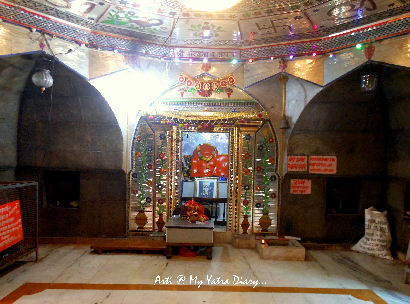 The temple hall of Bhairavnath temple, Saswad, Pune, Maharashtra