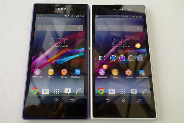 Sony xperia Z1 android gadget review itechment