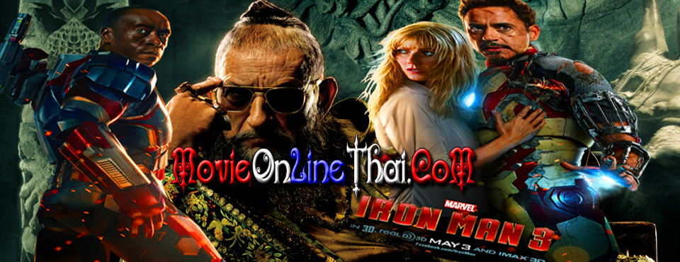 MovieonlineThai