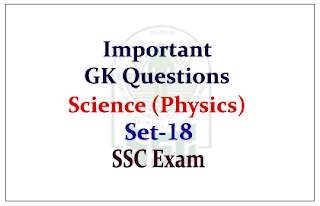 Important GK Questions from Science (Physics) for SSC CGL Exam