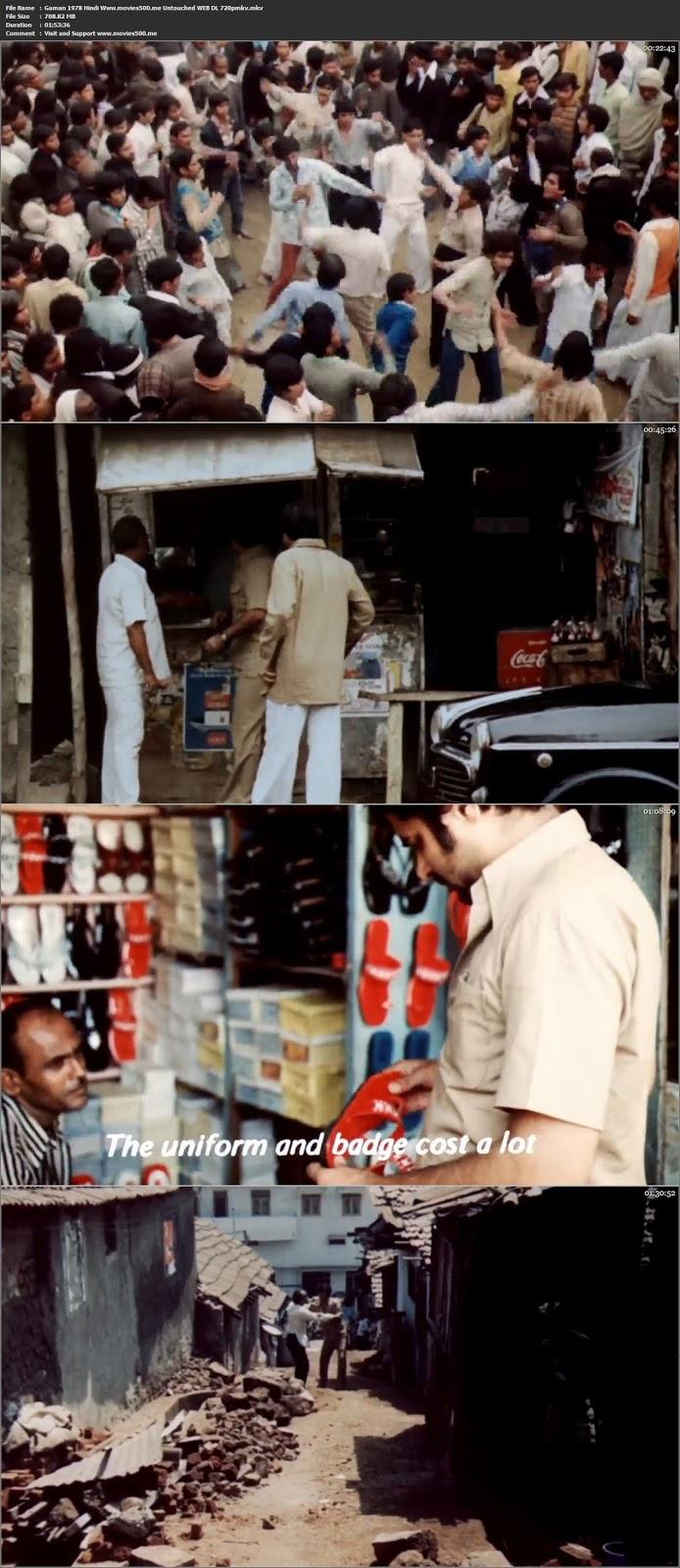 Gaman 1978 Hindi Full Movie WEB HD 720p