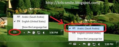 Menulis arab di word4