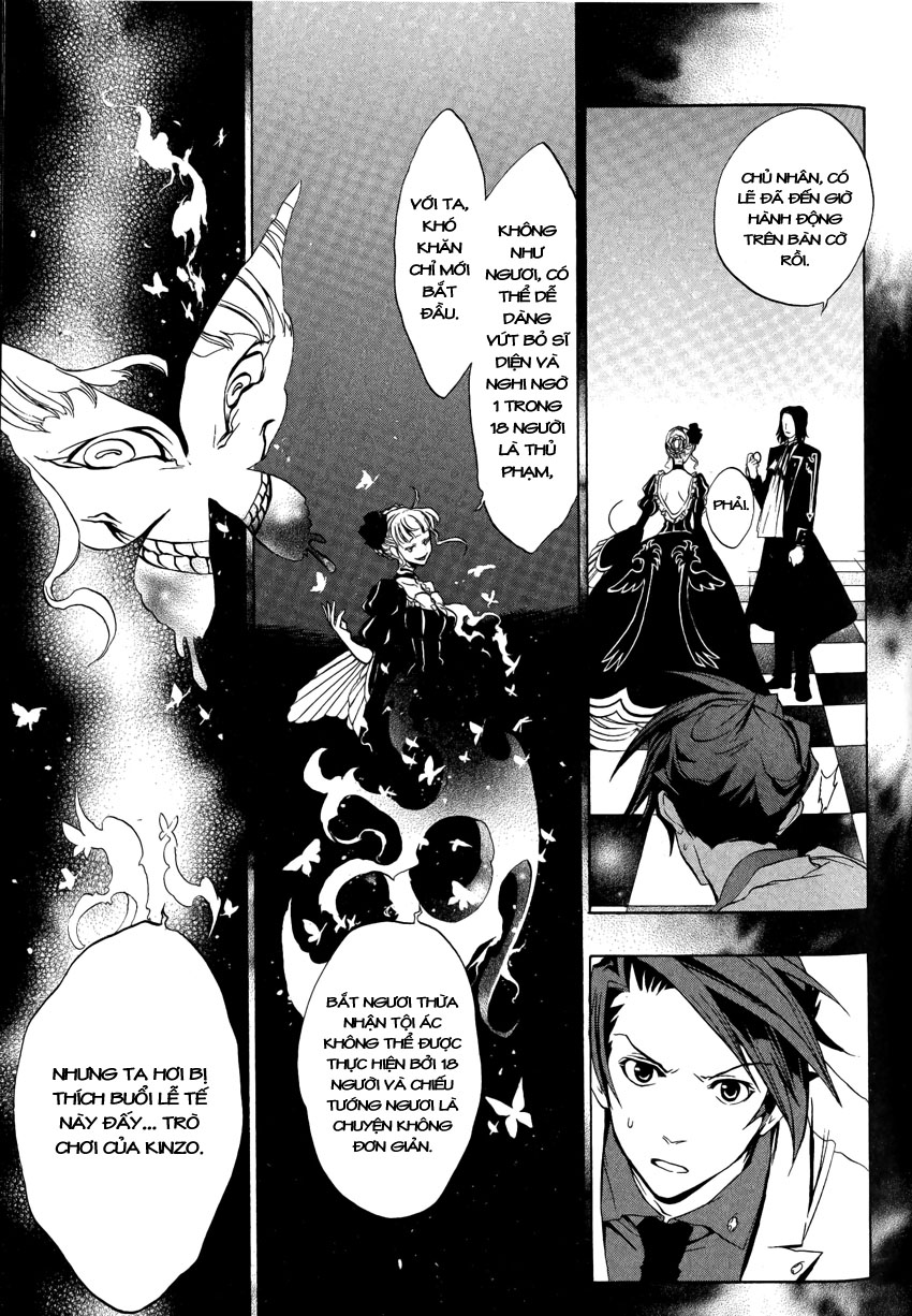 Umineko no Naku Koro ni Episode 3: Banquet of the Golden Witch chap 6 - Trang 43