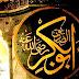 Keutamaan Abu Bakar Ash Shiddiq radhiallahu 'anhu