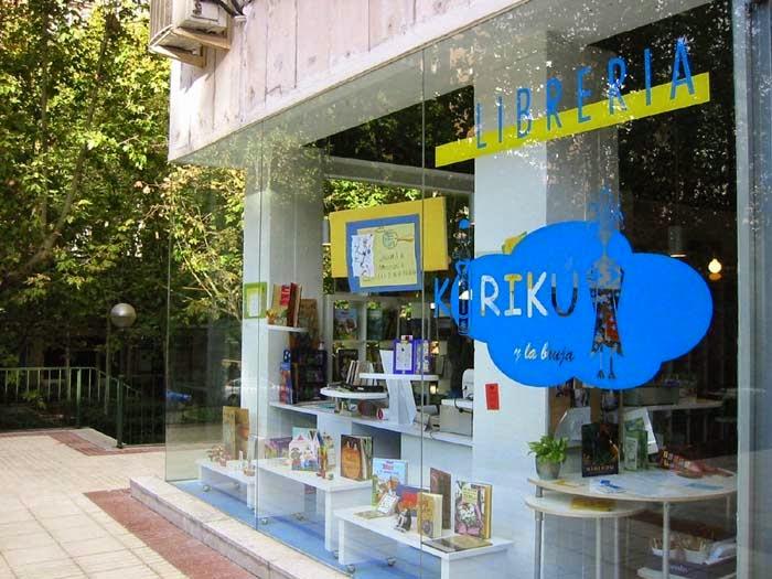 Bibliotecas para niños Madrid - Kirikú y la bruja