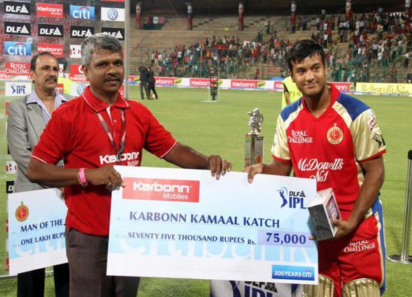 Mayank-Agarwal-Kamaal-Katch-v-PWI