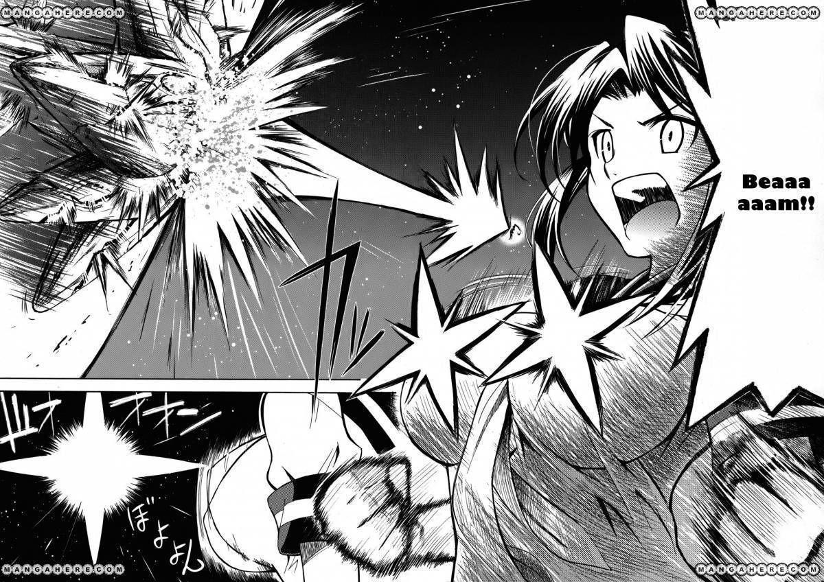 Meteo-san Sutoraiku desu! chap 2 - Trang 48