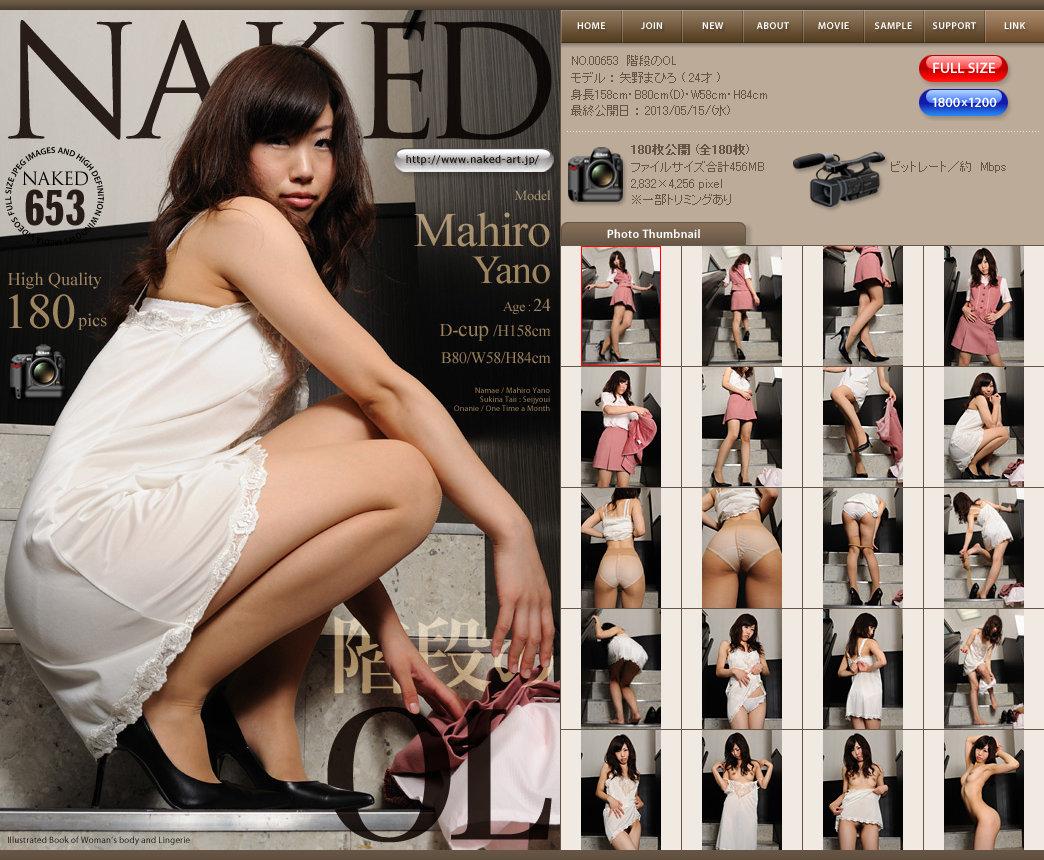 NAKED-ART_NO.00653_Mahiro_Yano QvKED-ARh NO.00653 Mahiro Yano 05280