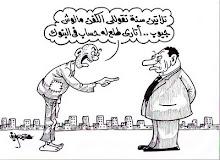 """""""الكفن مالوش جيوب"""" المقولة الشهيرة للرئيس المخلوع حسني مبارك في بداية حكمه"""