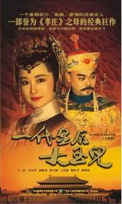 Xem Phim Nhất Đại Hoàng Hậu