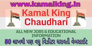 Kamal King Chaudhari