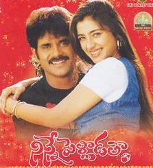 Dansh Telugu Movie Mp4 Video Songs Download