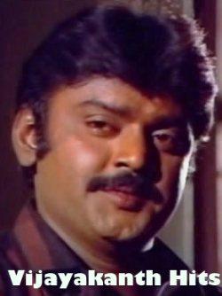 Vijaykanth 4