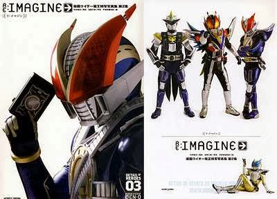 [SCANS] Detail of Heroes 03 Masked Rider Den-O – RE:Imagine