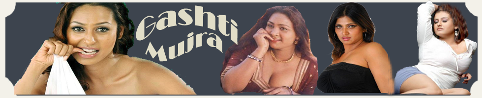 Gashti Mujra