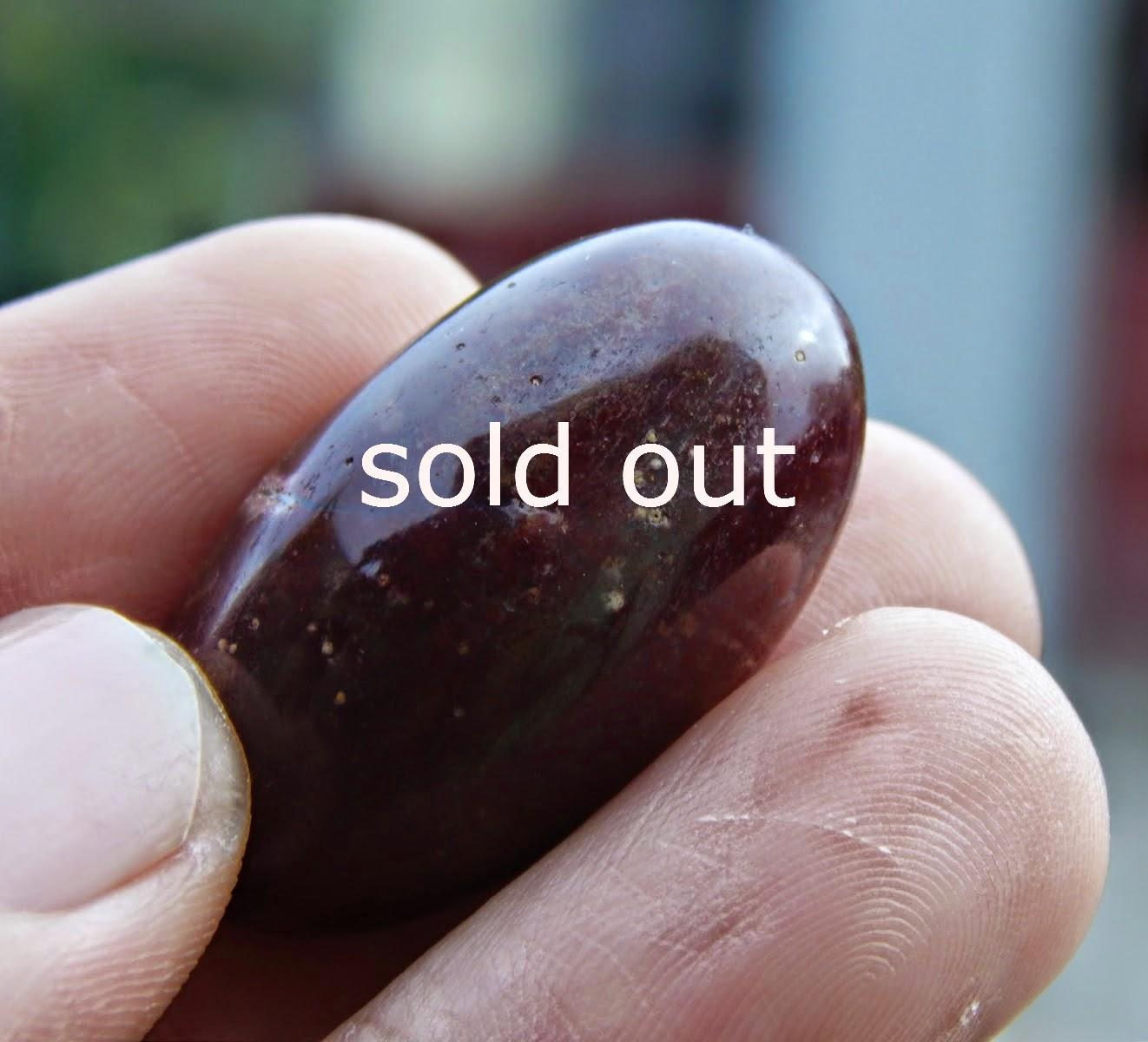 Batu Cincin Lumut Merah