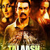 Talaash (2012): India filmmaker Reema Kagti's flawed but gripping suspense thriller with a psychological bent