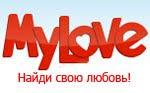 mylove