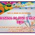 ART D´RIU PRESENTA EL ¨FESTIVAL DE ARTE Y CULTURA 2015¨