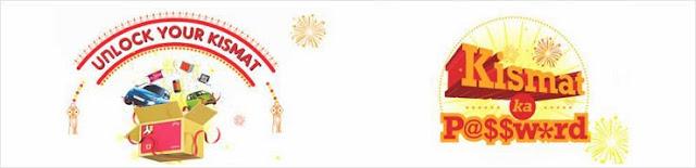 Godrej Diwali Offer 2013