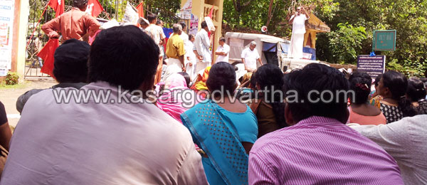 Collectorate, CPI, March, Protest, Kasaragod, Kerala, Malayalam news, Kerala News, International News