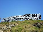 ΠΑΡΕΜΒΑΣΗ ΣΤΗΝ ΠΟΡΤΑΡΑ