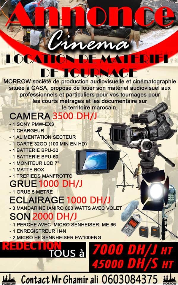 كراءمعدات إنتاج تصويرأفلام سينمائية
