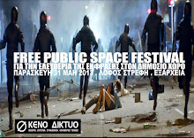 FREE PUBLIC SPACE FESTIVAL