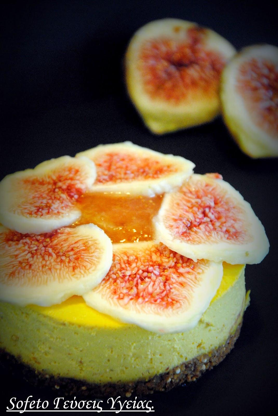 Cheese cake με φρέσκα σύκα και κρέμα  goji berries , χωρίς ζάχαρη .