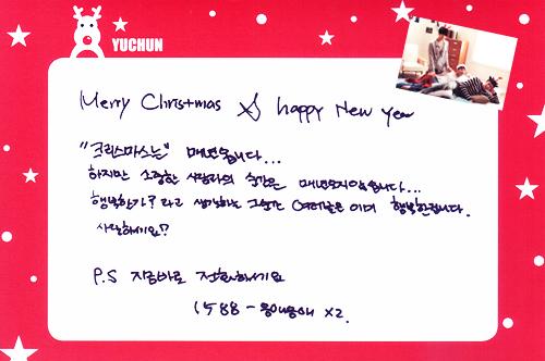 F is for fza jyj handwritten christmas card message yuchuns handwritten christmas card message m4hsunfo
