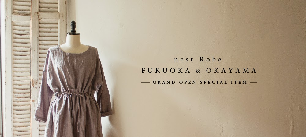http://store.nestrobe.com/shopping.php?id=Contents_limited_fukuokaokayama