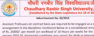 CRSU Recruitments 2015 www.tngovernmentjobs.in