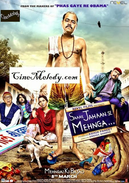 Saare Jahaan Se Mehnga  Hindi Mp3 Songs Free  Download  2013