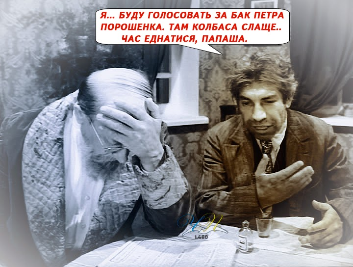 В Украине – последний день предвыборной агитации - Цензор.НЕТ 3581